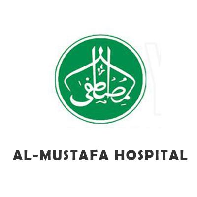 Al-Mustafa Hospital