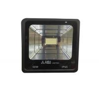 50-watt-outdoor-flood-light